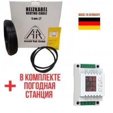 Теплый пол Arnold Rak Premium греющий кабель наружный 6113-30 2850 Вт. (93 м)