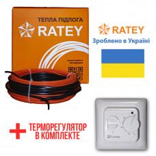 Теплый пол Ratey греющий кабель для пола RD1 400 Вт. (22 м)