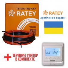 Теплый пол Ratey греющий кабель для пола RD1 1400 Вт. 77 м