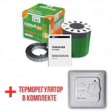 Теплый пол Teploluxe Green Box кабель под плитку 200W 1.9 м2