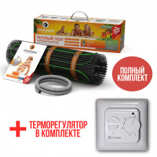 Теплый пол Teploluxe Tropix тонкий нагревательный мат МНН 160Вт 1 м2