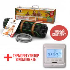 Теплый пол Teploluxe Tropix тонкий нагревательный мат МНН 320Вт 2 м2