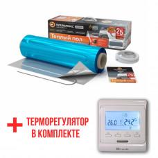 Теплый пол Teploluxe Alumia теплые маты на фольге 450Вт 3 м2