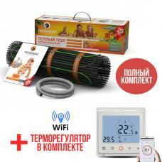 Теплый пол Teploluxe Tropix тонкий нагревательный мат МНН 1120Вт 7 м2