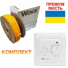 Теплый пол Woks-18 кабель под плитку 810W 44 м