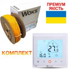 Теплый пол Woks-18 кабель под плитку 2920W 16.2 м2