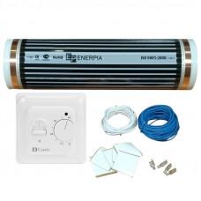Enerpia Комплект теплого пола с терморегулятором Castle 5.16 0.5 м2